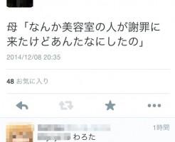 rp_b2737cad.jpg