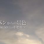 短編ドラマ『テッペンからの景色~職人、3650日のキセキ~』